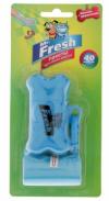 Пакеты Mr.Fresh для уборки фекалий с брелоком-держателем 40шт./уп.