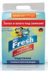 Защитные коврики Mr.Fresh Regular 40*60 №15